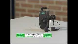 Аппарат «Усилитель слуха»(, 2013-03-22T08:28:38.000Z)
