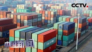 [中国新闻] 中美经贸摩擦·媒体聚焦 限制出口比提高关税损害更大 | CCTV中文国际