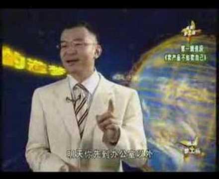 Steve Chen 1