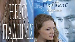 """Игра """"Голая правда"""""""