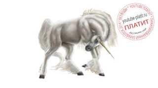 Как пошагово поэтапно нарисовать лошадь(как нарисовать лошадь, как нарисовать лошадь поэтапно, как нарисовать карандашом лошадь, как нарисовать..., 2014-08-07T06:13:53.000Z)