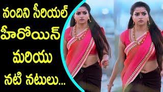Nandini Telugu Serial Actress NityaRam Unseen || Nandini Today Episode || Nandini Latest Episode