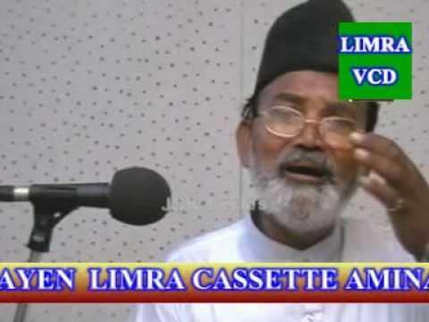 Janab Haidar Lari Naatiya Mushaira Sarkare Do Alam HD India
