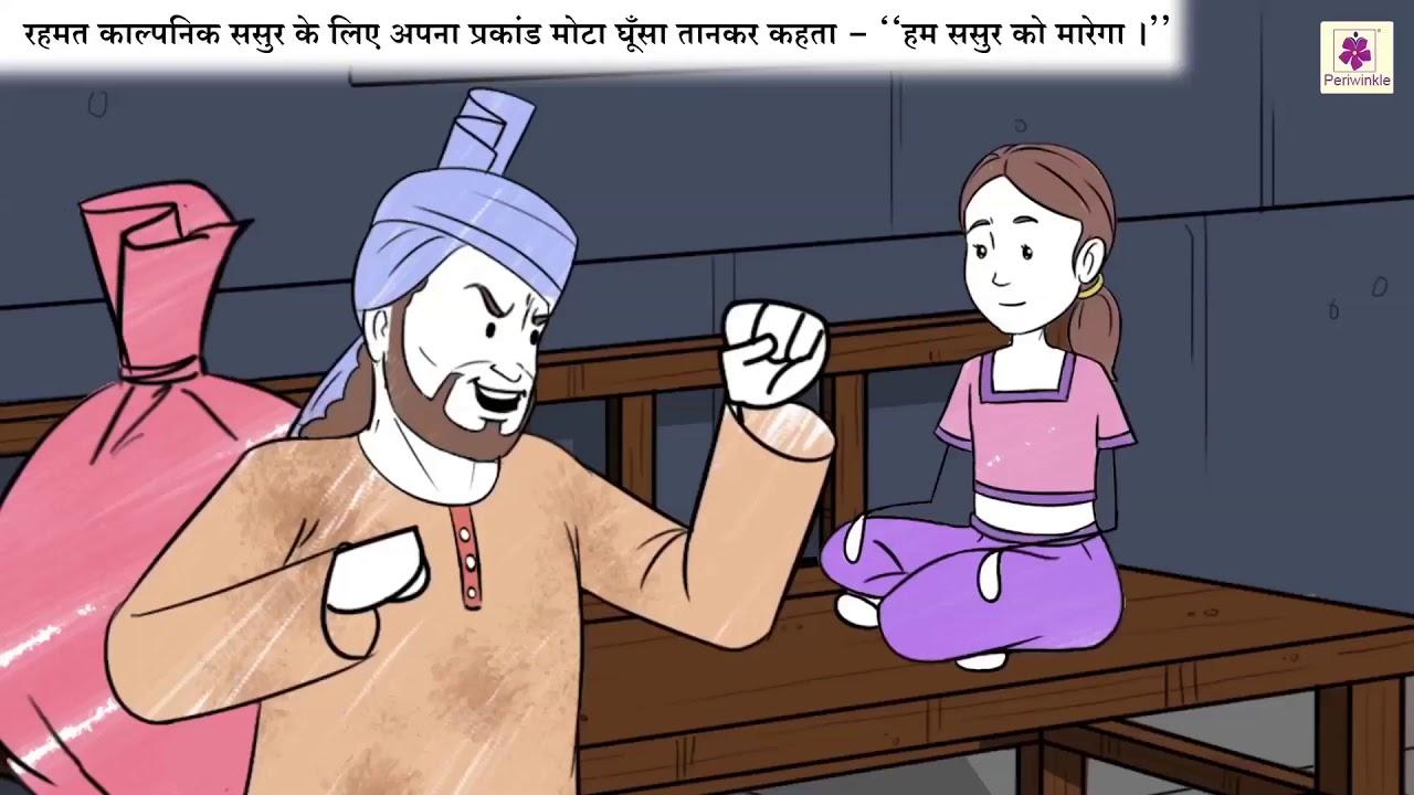 Stories By Rabindranath Tagore - Kabuliwala | Hindi Story by Periwinkle