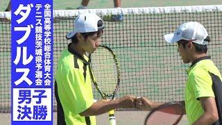平成29年6月3日、神栖海浜運動公園テニスコートで開催された「平成29年...