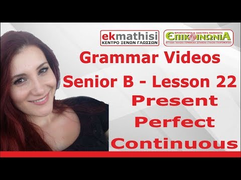 21 Present Perfect Continuous - Senior B - Μαθήματα Αγγλικών μέσω Βίντεο από την Επικοινωνία