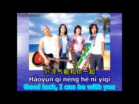 F4 - Can't Help Falling In Love With You (Pinyin, Romanization, Eng Sub)