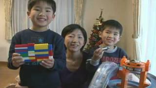 2009 クリスマスにおもちゃが届くサンタプレゼント thumbnail