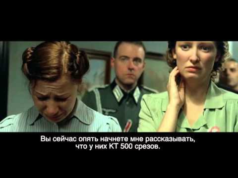 Гитлер недоволен врачами