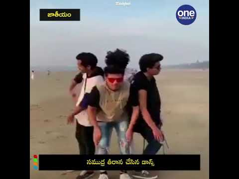 Viral Dance Video Of 4 Boys At Beach For Mukkala | Amazing Dance By Indians |