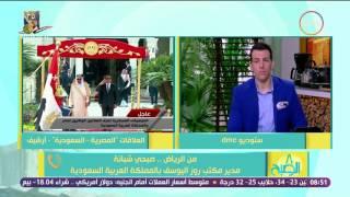8 الصبح - الصحفي صبحي شبانة من الرياض : حالة من الفرحة تعم الشعب السعودي لعودة العلاقات المصرية