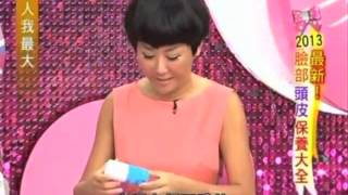 too cool for school上『女人我最大』介紹雞蛋面膜/深層面膜/香香膏