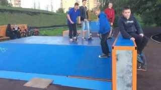 Скейтпарк на Никулинской. Велкам! Только ноги берегите.