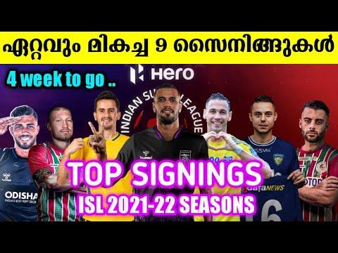 Download Isl season 8 ഏറ്റവും മികച്ച സൈനിങ്ങുകൾ | Isl 2021-22 best players | Kerala blasters fc |isl season 8