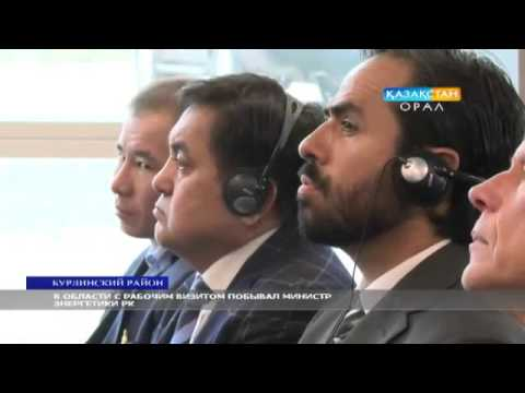 The Minister of Energy of the Republic of Kazakhstan visits Karachaganak