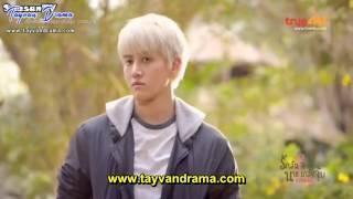 Kiss Me Thailand 9. Bölüm / Türkçe Alt Yazı