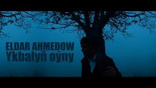 Eldar Ahmedow Ykbalyn oyny (official clip) 2020