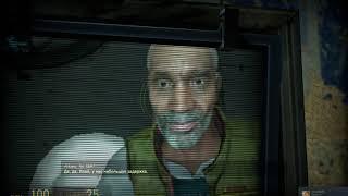 Краткий сюжет второй Half-Life №2