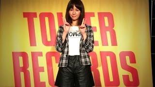 タワレコ渋谷イベントレポート:遠藤舞.