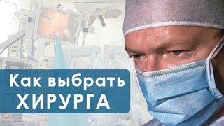 Операция рак кишечника. От чего зависит успех операции по удалению рака кишечника.