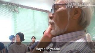 Hayao Miyazaki ' s Gedanken über eine künstliche Intelligenz