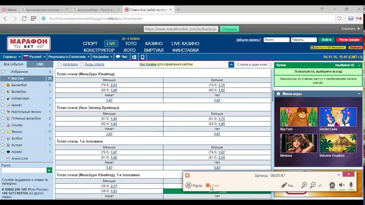 казино марафон зеркало альтернативный сайт через вк