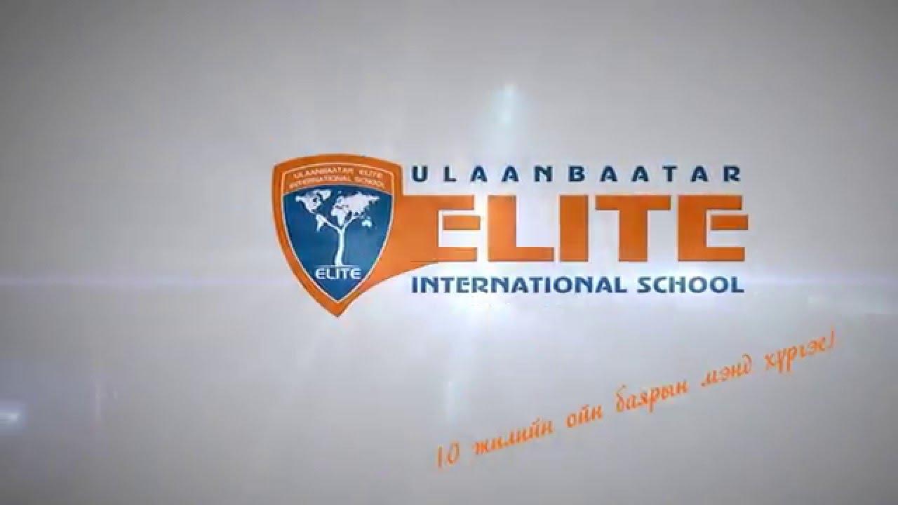 Ulaanbaatar Elite International School – Where Love and Learning