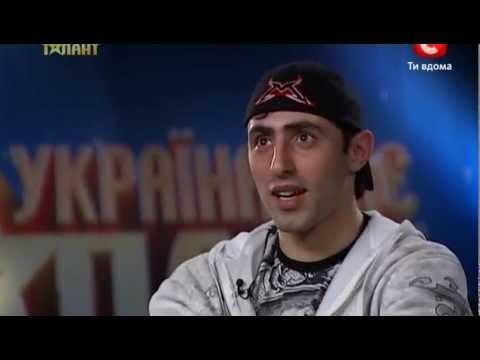 Украина мае талант 4  Днепр  Мушег Хачатрян