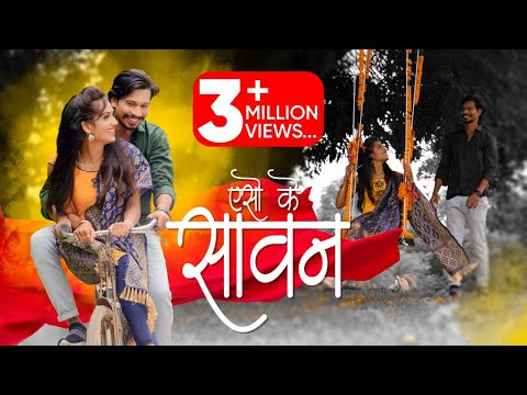 Eso Ke Sawan   FULL HD Video   Ashish & Anjalee   Rishiraj & Shweta   Md Siraj   Homendra   ABR Film