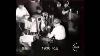 видео Апрелевский завод грампластинок