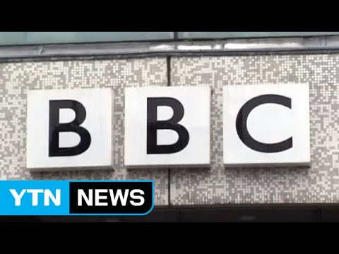 UK's BBC plans to broadcast radio news to N.Korea / YTN