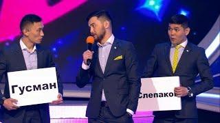 КВН Спарта - 2017 Высшая лига Третья 1/4  Приветствие