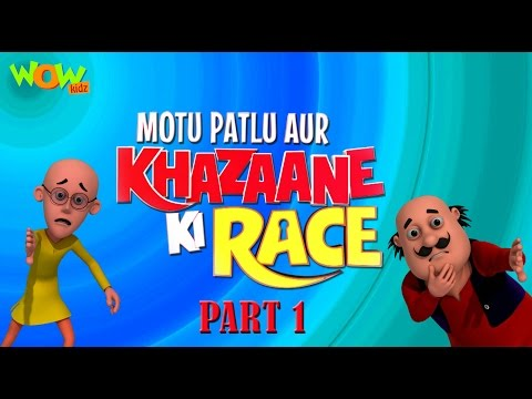 Motu Patlu Aur Khazzane Ki Race - Part 01 Movie| Movie Mania - 1 Movie Everyday | Wowkidz thumbnail