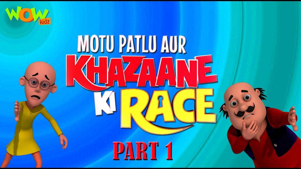 Download Motu Patlu Aur Khazzane Ki Race - Part 01 Movie  Movie Mania - 1 Movie Everyday   Wowkidz
