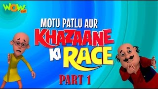 Motu Patlu Aur Khazzane Ki Race - Part 01 Movie| Movie Mania - 1 Movie Everyday | Wowkidz