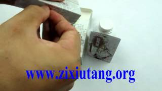 Key to Recognize Real Zi Xiu Tang Bee Pollen Weight Loss Capsule