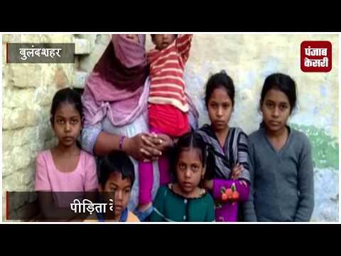 सरकारी मदद के आभाव में मर गई कैंसर पीड़िता वारिशा, दूसरी मरने के कगार पर..
