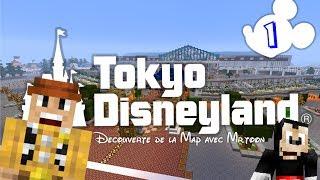 Minecraft | Visite de la Map Tokyo Disneyland par MarblePiggy #1 - [HD]