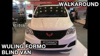 Download Video Wuling Formo Blind Van 2018 - Exterior & Interior Walkaround | #IIMSSurabaya2018 MP3 3GP MP4