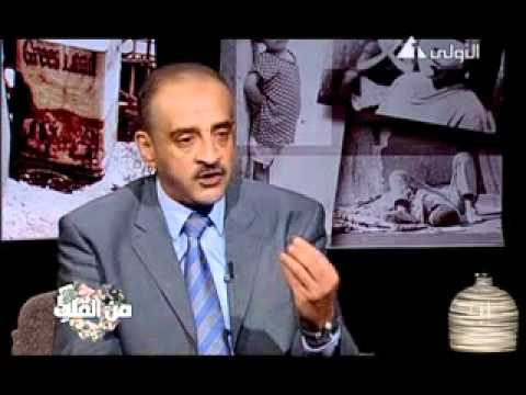 Dr. Hossam A. Farahat in Men ElQalb program Ch1Part1 of 2 Positive thinking and self development