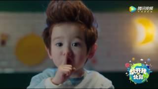 [Trailer] Thiên Tỉ - Thử thách ru bé Jackson ngủ  Show Baby Let Me Go