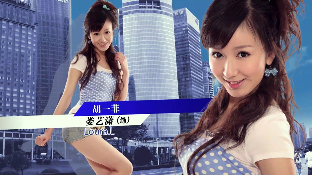 Chung Cư Tình Yêu 5 Trailer | Phim Hay Trung Quốc | iQIYI