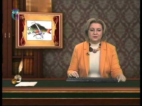 Карась-идеалист М.Е.Салтыков-Щедрин. Аудиосказка