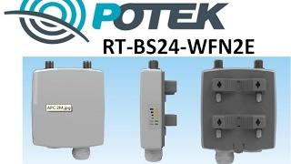Точка доступу ROTEK Wi-Fi 2.4 ГГц RT-BS24-WFN2E (RT3050F) випробування дальності, 30 dBm