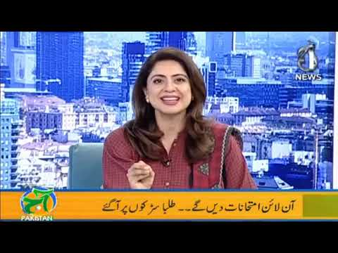 Aaj Pakistan with Sidra Iqbal | Talba Sarkon Par Agai Exams Nahi Dain ge  | 22 January 2021