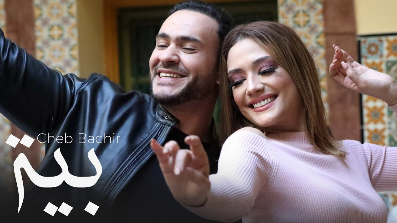 Download Cheb Bachir - Baya   بية (Clip Officiel)