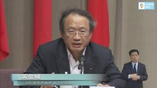 20181122行政院會後記者會(第3627次會議)