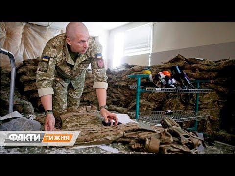 Факти ICTV: Кто ответит за бракованные бронежилеты для армии. Факти тижня, 17.11