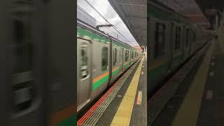 戸塚駅発車する快速熱海行き