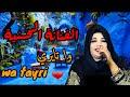 El hassania _ wa tayri gas ayna yitgit iwsmon الحسنية mp3